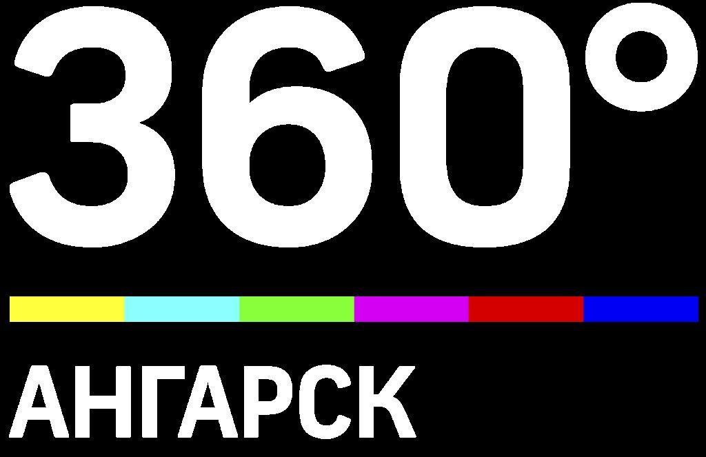 Телеканал 360° Ангарск