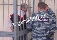 За пьяную езду — ответит! В Ангарске осудили лихача, сбившего сотрудника полиции