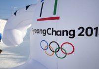 Ангарчанка попала в число российских спортсменов на Олимпиаду-2018
