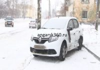 Авария в Ангарске