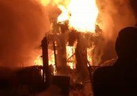 Ещё один дом уничтожен огнём в садоводстве «Радуга» АГО