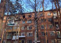 Ещё один пожар в Ангарске