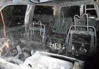 Поджог авто в Ангарске