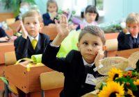 В Прибайкалье стартовала запись в первые классы