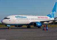 «Победа» может начать полёты из Москвы в Иркутск 12 апреля 2018
