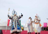 Праздник Белого Месяца