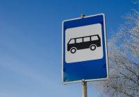 ЕСБ на 50 поездок начнут продавать с 15 марта