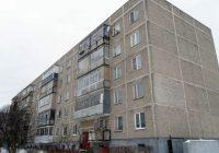 Прокуратура Ангарска защитила права жильцов многоквартирного дома