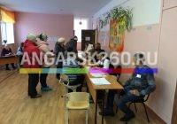 Выборы Президента России начались в Ангарске. Обновлено (18:12)