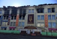 Ущерб от пожара в торговом центре может составить миллиард рублей