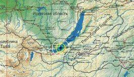 Землетрясение произошло в Иркутском районе в 12.28