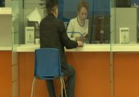 Налоговая инспекция приглашает граждан на день открытых дверей
