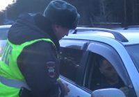 В Ангарске задержали 27 пьяных водителей