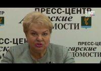 Новости «360 Ангарск» выпуск от 17 05 2018