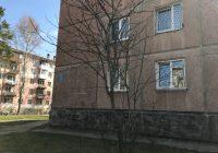 В Ангарске неизвестный пытался изнасиловать школьницу