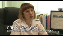 Ангарчане будут получать уведомления об уплате налогов только в электронном виде