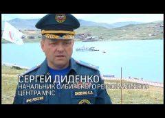Сотрудники МЧС в течение нескольких дней проводили на Байкале масштабную акцию