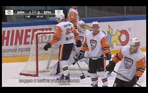 В рамках чемпионата Высшей хоккейной лиги «Ермак» продолжает выездную серию