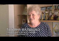 Телеканал триста шестьдесят Ангарск продолжает благотворительную акцию «Подари радость»