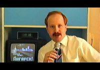 Двадцать девять лет исполнилось пятого ноября с начала работы телевидения Ангарска