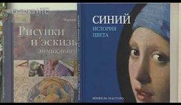 Триста тысяч рублей придется потратить любителям литературы всего лишь за одну книгу