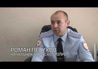Пятнадцать единиц орудия и почти две с половиной тысяч боеприпасов принесли добровольно в полицию жители ангарского округа с начала года