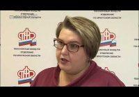 Новый вид мошенничества появился в Иркутской области