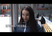 Первое декабря отмечено в календаре как Всероссийский день хоккея
