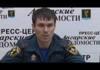 Вместе с сильным морозом в Иркутскую область пришли пожары