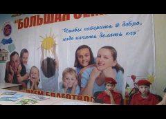 Еще один ресурсный центр появился в Ангарске