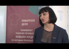 Четвёртый региональный открытый чемпионат Иркутской области «World Skills» проходит на базе Ангарского техникума общественного питания и торговли