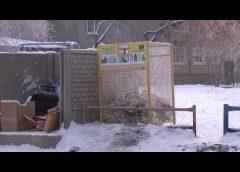 В Прибайкалье создана рабочая группа по переходу на новую систему обращения с ТКО