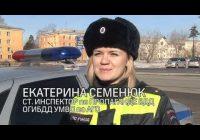 Четыре отряда юных инспекторов движения совместно с сотрудниками ГИБДД провели профилактическую акцию