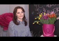 Цветочная мастерская «Клевер» уже приготовилась к Международному женскому дню