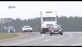 Около семи миллиардов семисот миллионов рублей планируют потратить на ремонт магистралей в этом год