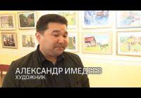 Выставка учеников второй художественной школы открылась в Ангарске