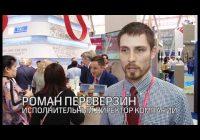 Делегация Иркутской области приняла участие в работе тридцатой Харбинской международной торгово-экономической ярмарки