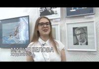 В музее минералов открылась новая выставка под названием «Белова в квадрате»
