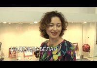 Выставка под названием «Недостающий элемент» открылась в ангарском художественном центре