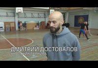 Чемпионат Ангарска по стритболу среди любительских команд состоялся в минувшее воскресенье на паркете спортклуба «Энергия»