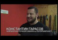Победителем открытого Чемпионата Восточной Сибири по пауэрлифтингу стал ангарчанин Константин Тарасов