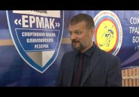 Более двухсот человек собрал тридцать второй турнир по греко-римской борьбе на призы спортшколы «Ермак»
