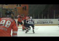 Продолжается регулярный чемпионат Высшей хоккейной лиги