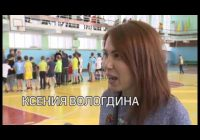 Соревнования среди детей работников АНХК прошли в зале спортшколы «Ангара»