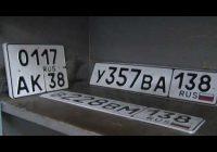 Правила регистрации автомобилей разъяснили в автоинспекции