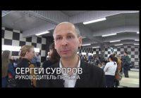 Крупный турнир по шахматам стартовал в Ангарске