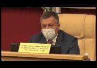 Более сорока вопросов рассмотрели депутаты Законодательного Собрания Прибайкалья