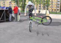Ангарской скейт-площадки за Дворцом культуры «Современник» больше нет