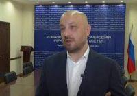 Завершается подача документов в избирательные комиссии региона