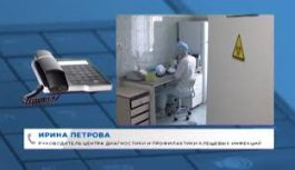 Специалисты областного управления Роспотребнадзора фиксируют случаи нападения клещей на жителей Прибайкалья
